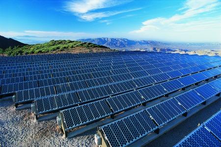 Solar Panels Landscapesmall.jpg
